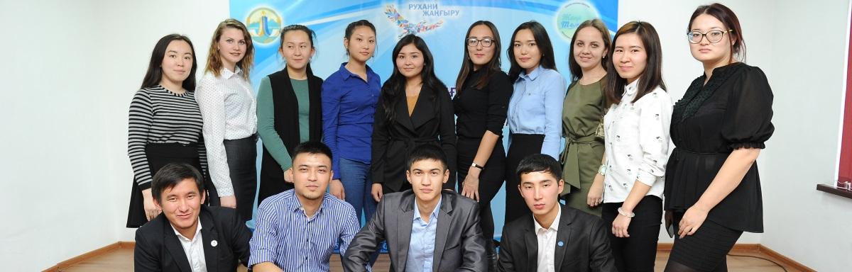 В Акмолинской области создано молодежное общественное объединение «Жаңа толқын»