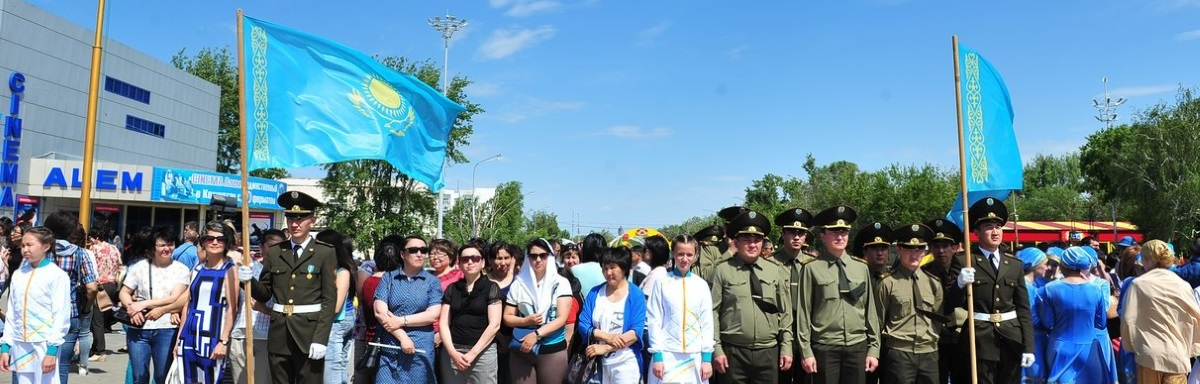 Көкшетауда Қазақстан Республикасының Мемлекеттік рәміздерінің 25 жылдығына арналған салтанатты іс-шара