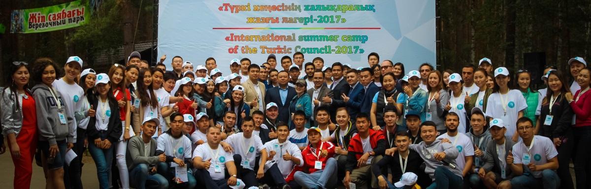 В Казахстане впервые стартовал лагерь Тюркской молодежи