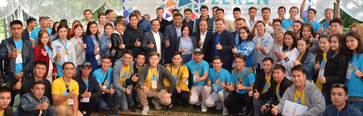 В Акмолинской области начал свою работу Республиканский молодежный образовательный летний лагерь «Zeren»