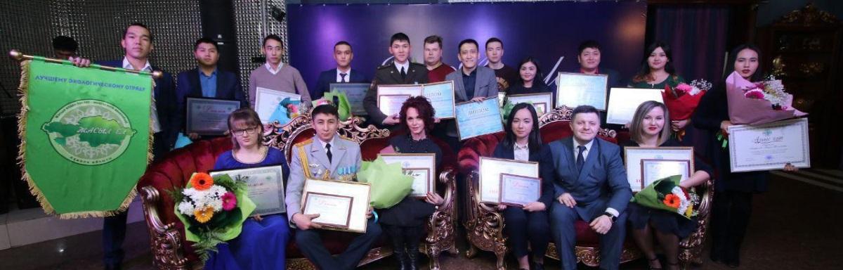 Лауреаты ежегодной областной молодежной премии «JAS_AQMOLA»  награждены денежными сертификатами