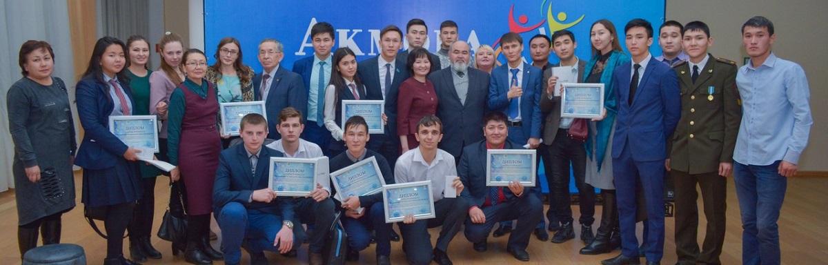 Подведены итоги областного конкурса инновационных идей и проектов «AKMOLA POWER-2017»